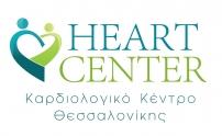 Καρδιολογικό Κέντρο στη Θεσσαλονίκη